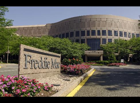 Freddie Mac Headquarters Picture